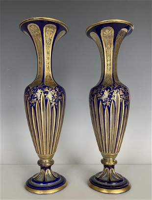 A PAIR OF 19TH C. BOHEMIAN GLASS VASES