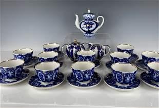 RUSSIAN LENINGRAD PORCELAIN TEA SET