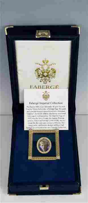 IMPERIAL FABERGE ENAMEL PICTURE FRAME