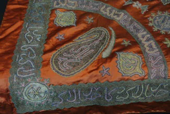 TURKISH OTOMAN SILK AND SILVER THREAD EMROIDERY - 3