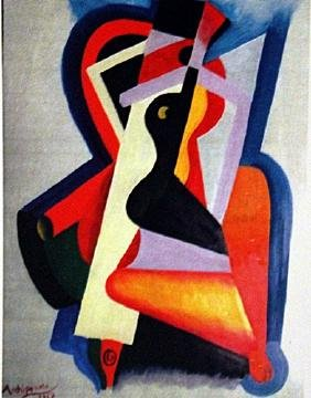 Alexander Archipenko Oil on Paper - Composition