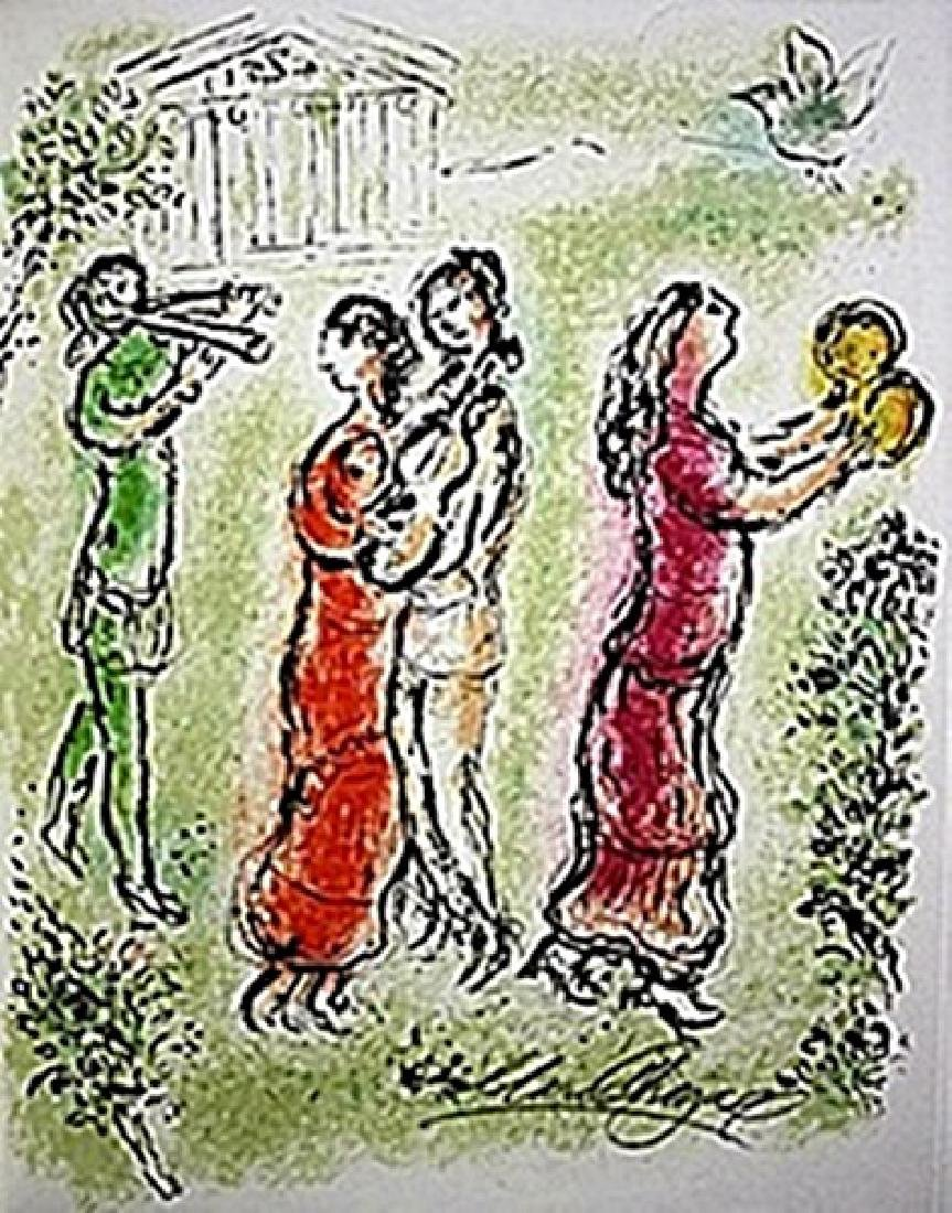 "Lithograph ""The Festival""     Chagall from the Odyssey"