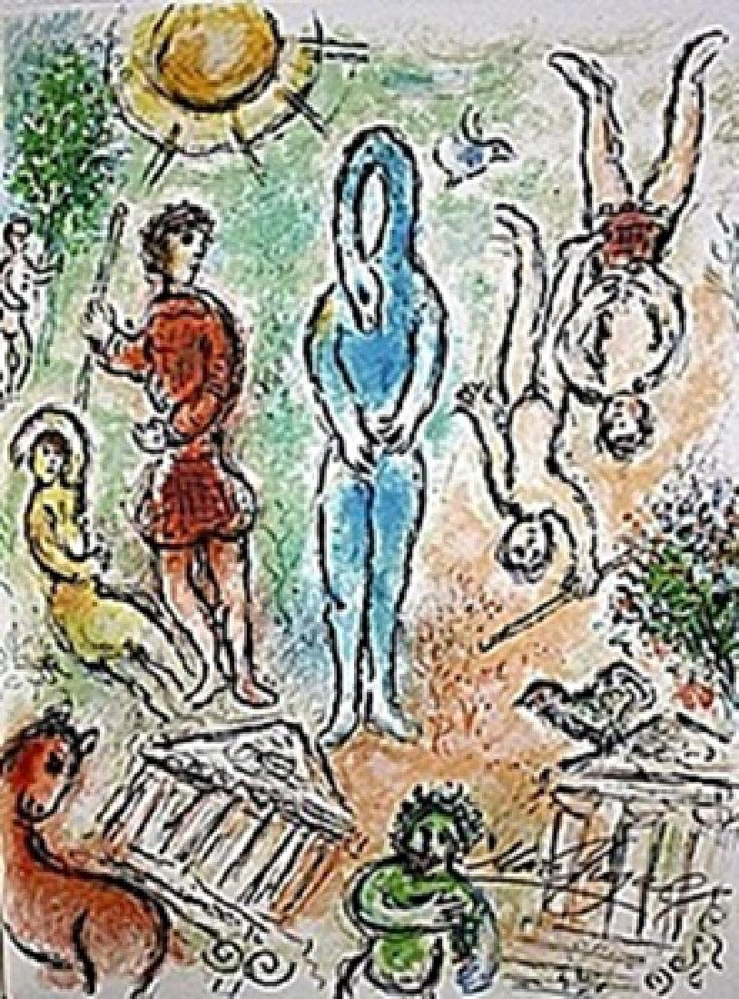 """Lithograph """"In Hell""""     Chagall from the Odyssey Suite"""