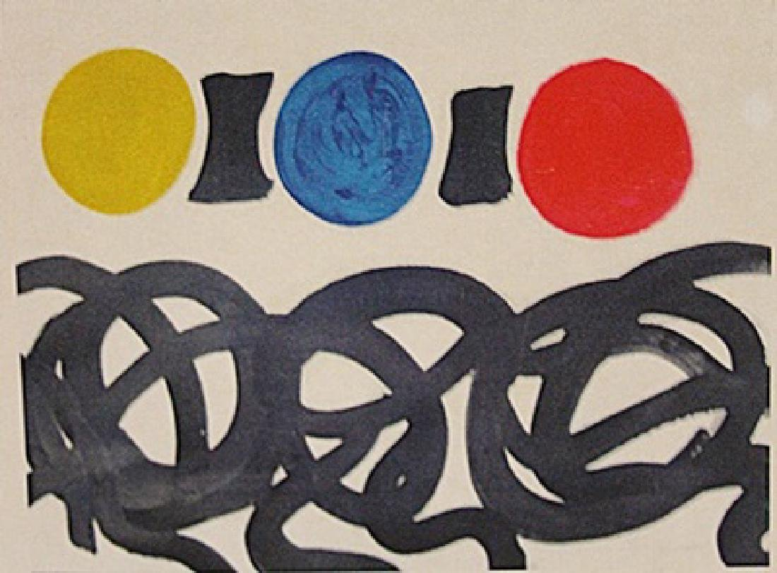 Adolph Gottlieb - Untitled