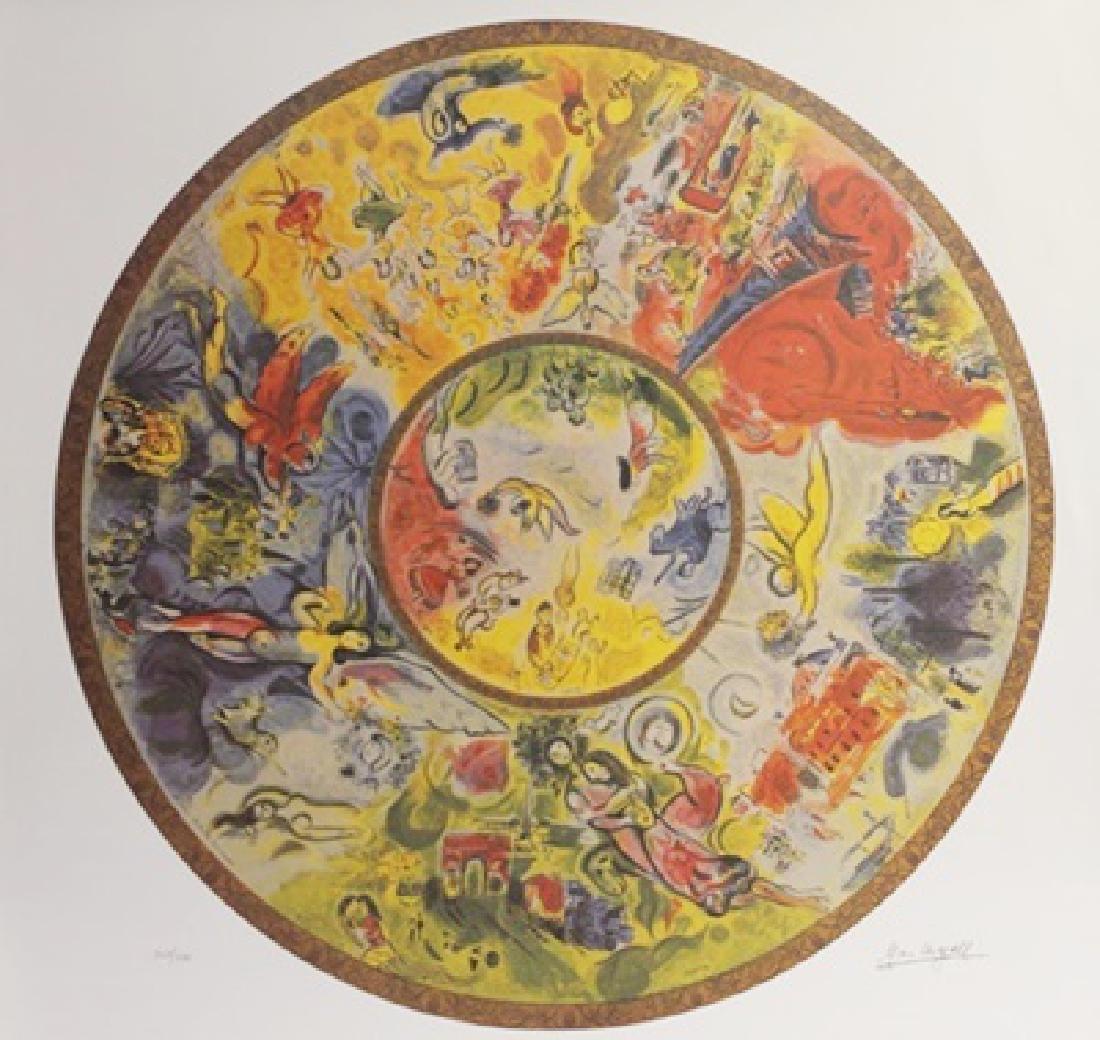 """Lithograph """"Paris Opera Ceiling"""" By Marc Chagall"""