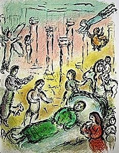 """Lithograph """"ulysses' Bed"""" By Chagall From The Odyssey"""