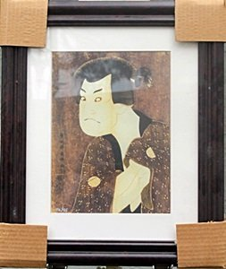 """Portrait of Sakata Hangoroo"" By Toshusai Sharako"