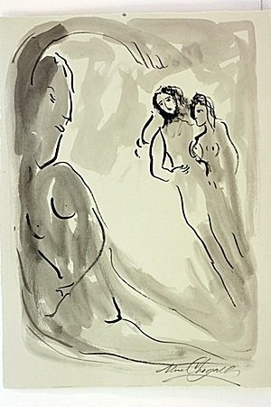 Watercolor on Paper After Chagall - Lovers