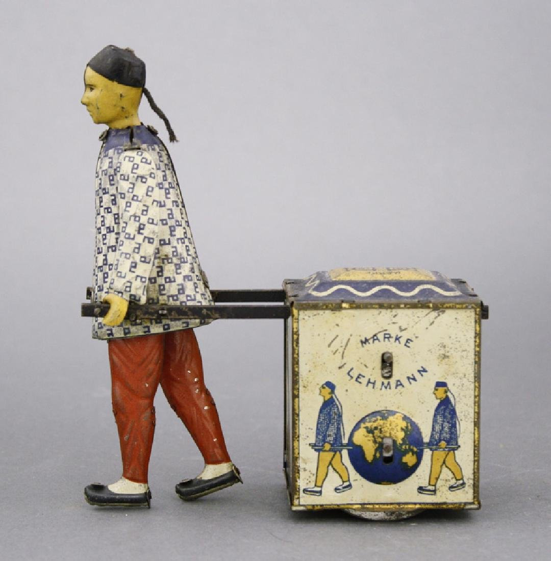 """NuNu"" Tea Merchant"