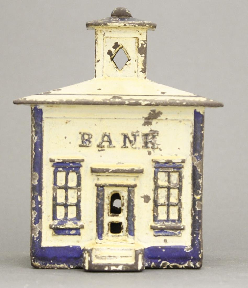Medium Cream & Blue Cupola Iron Banks