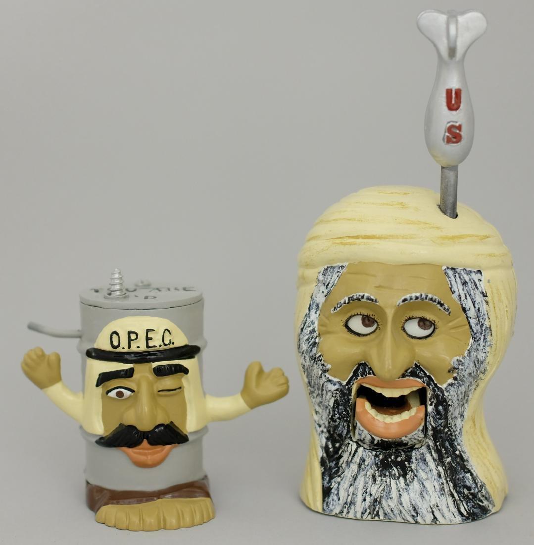 You Are Screwed Bank / Bin Laden Bank