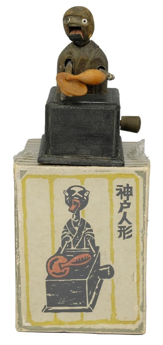 Classic Sake Drinker