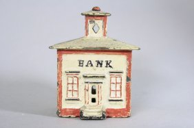 Medium Cupola Bank Still Bank
