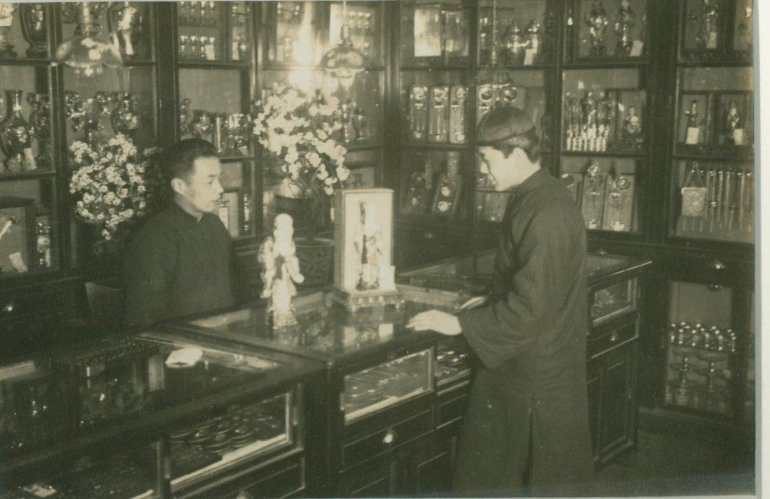 Chinese Silversmith. C1930