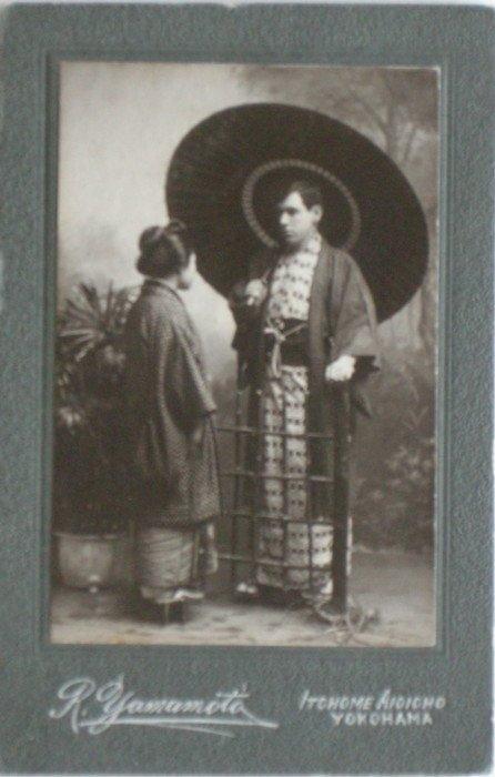 Japanese Lady & a Westerner. c1900