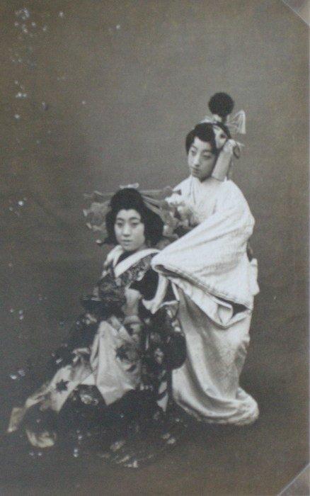 Japanese Geisha. c1920