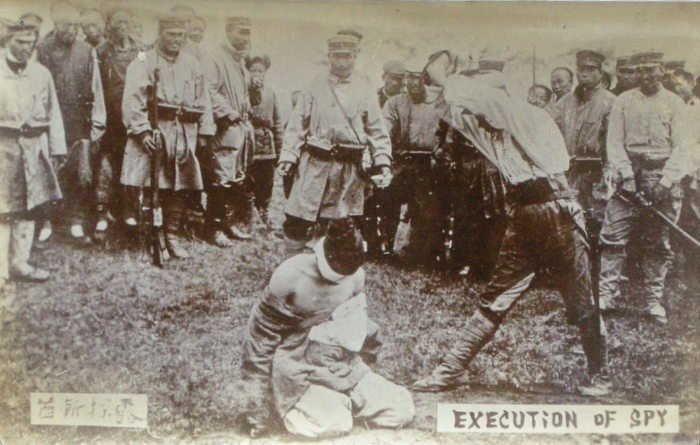 Chinese Execution of a Spy