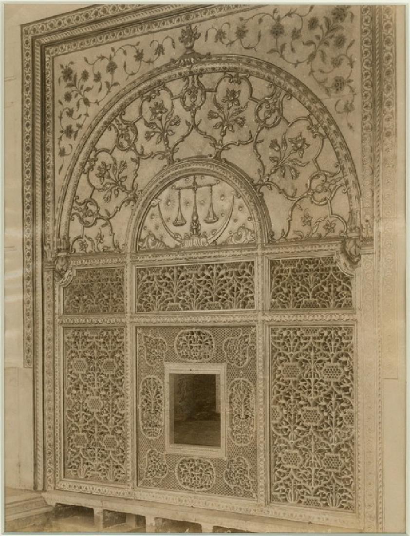 Delhi - Marble Screen in the Sumion Burj, Queen's Bath,