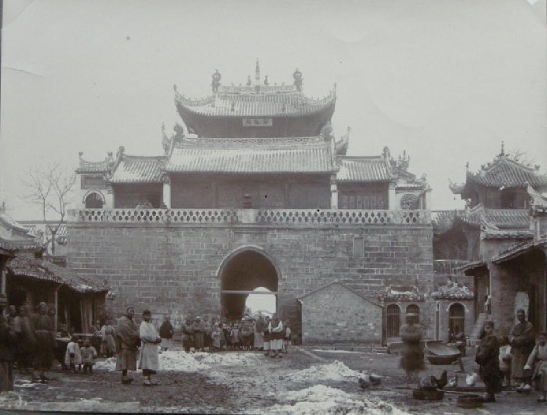 Gate into Peking, China. c1895