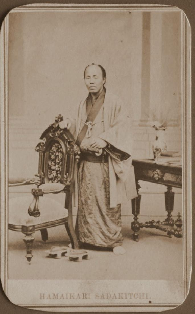 Hamaikari Sadakichi, May 1866