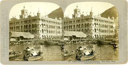 Stereo View of Queen's Buildings along waterfront, Hong