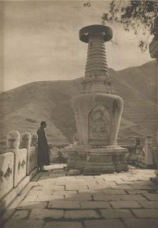 Marble Sentinal Pi Yun Ssu c1920