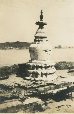 Memorial at base if Huangkushan, China. C1936.