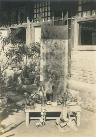 Yue Liang Ma Erh, China. C1936.