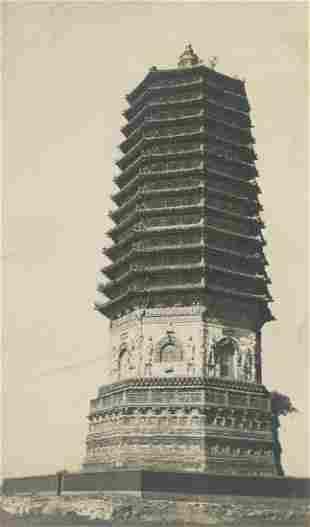 Chinese Pagoda. C1925.