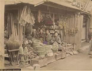 Basket Shop. C1880