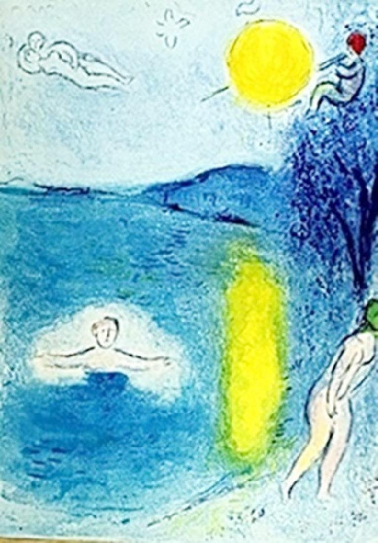 Marc Chagall - - The Summer Season
