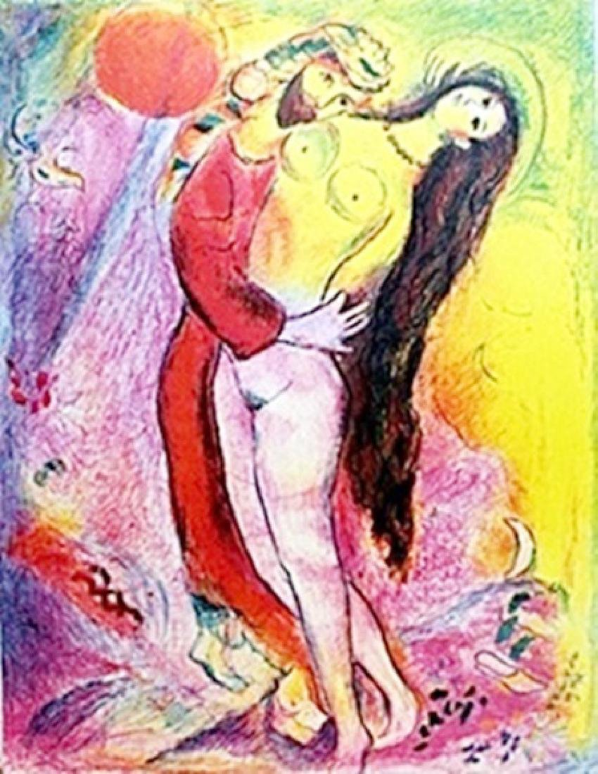 Marc Chagall - - ARABIAN NIGHTS