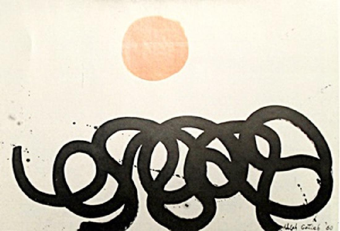 Sunset - Adolph Gottlieb - Oil On Paper