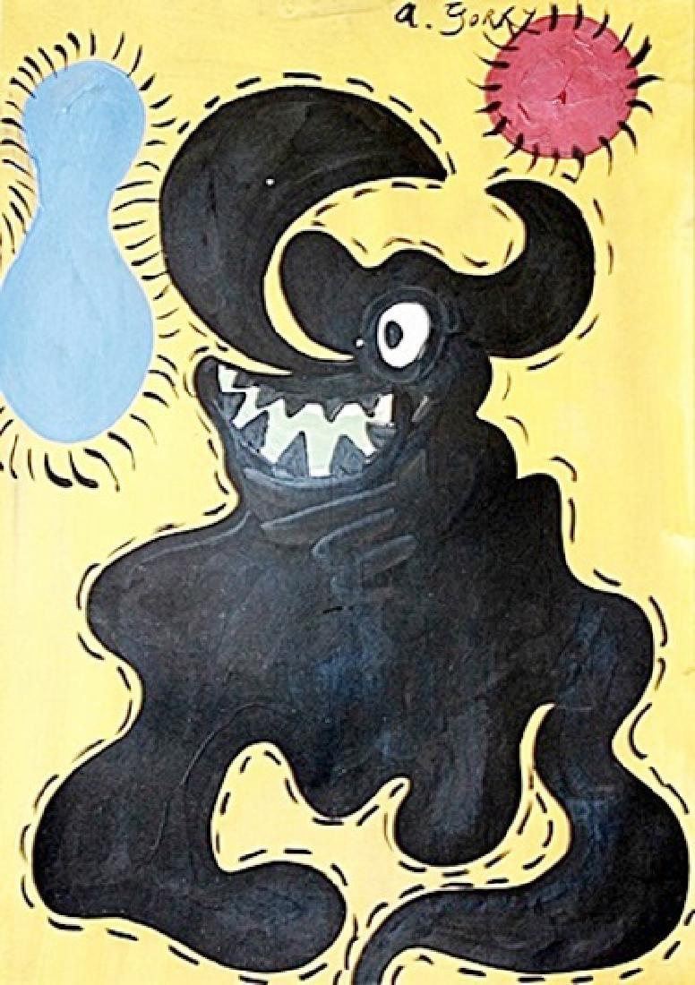The dog - Arshile Gorky - Oil On Paper
