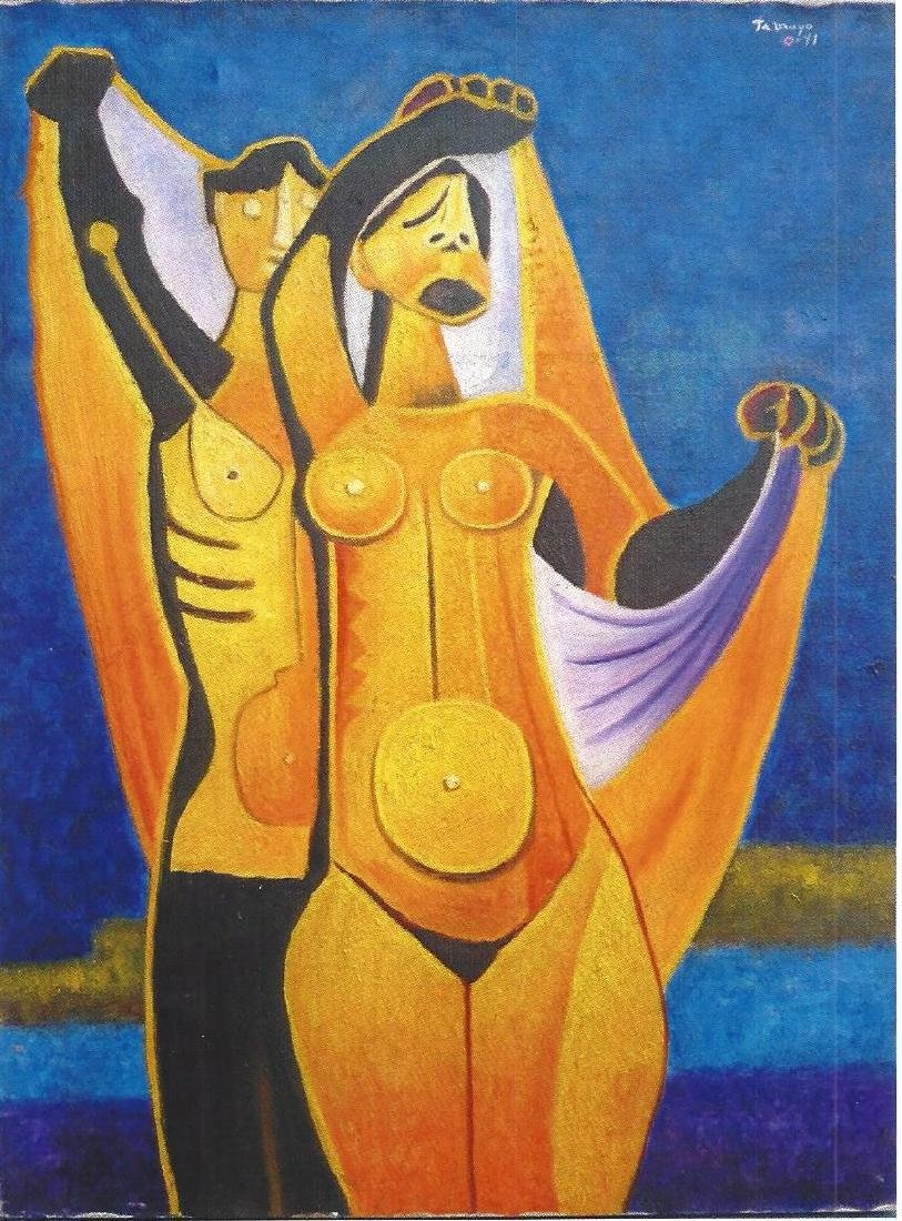 The Dancers - Rufino Tamayo - Oil On Canvas