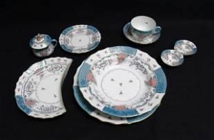 105 Pc. Herend China Set, Cornucopia Pattern
