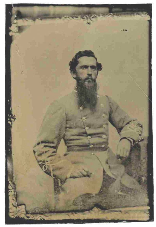 1908: Civil War Soldier Tintype Ambrotype Confederate O