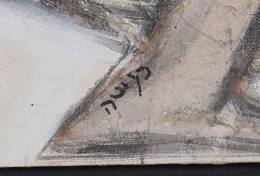 Painting Israeli Fishermen w Nets Signed in Hebrew - 3