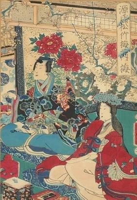 Vintage Signed Japanese Woodblock Print
