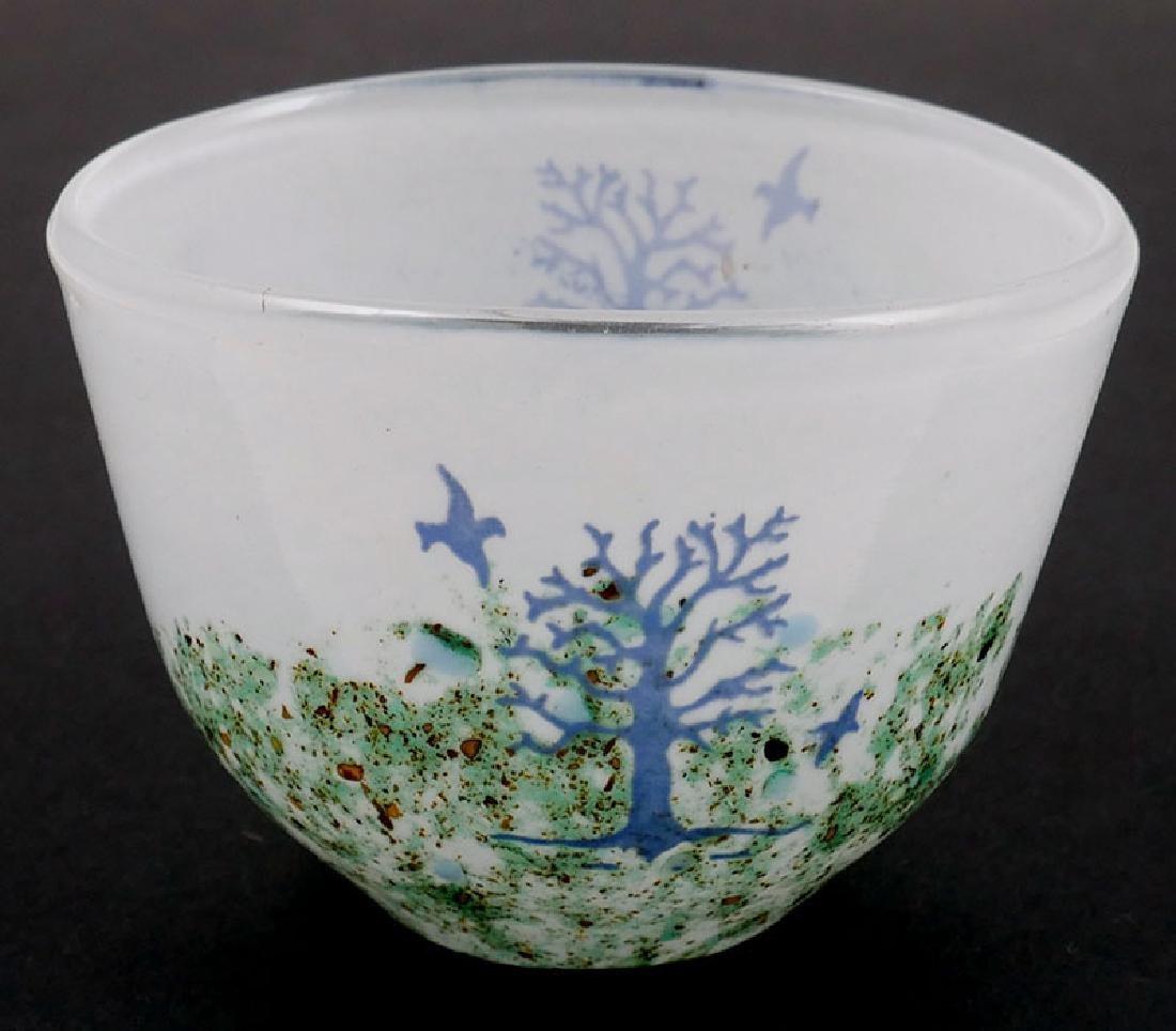 Kosta Boda Kjell Engman Signed Cabinet Vase