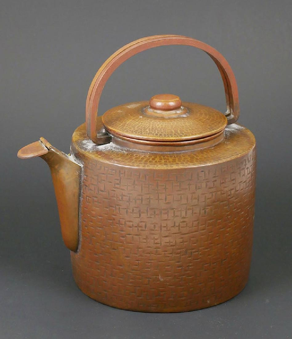 Antique Hammered Copper Chinese Tea Pot
