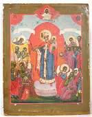 Russian Icon Early 19C Brest School Annunciation