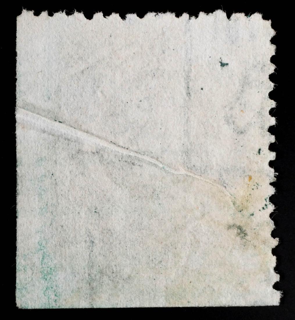 NEW SOUTH WALES, 1882-91 #65c Freak Printing - 2