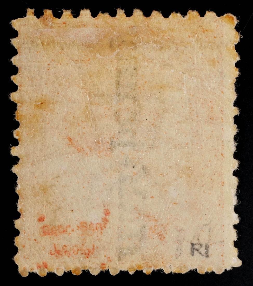 QUEENSLAND, 1880 1/2p on 1p brn org #65 Unused - 2