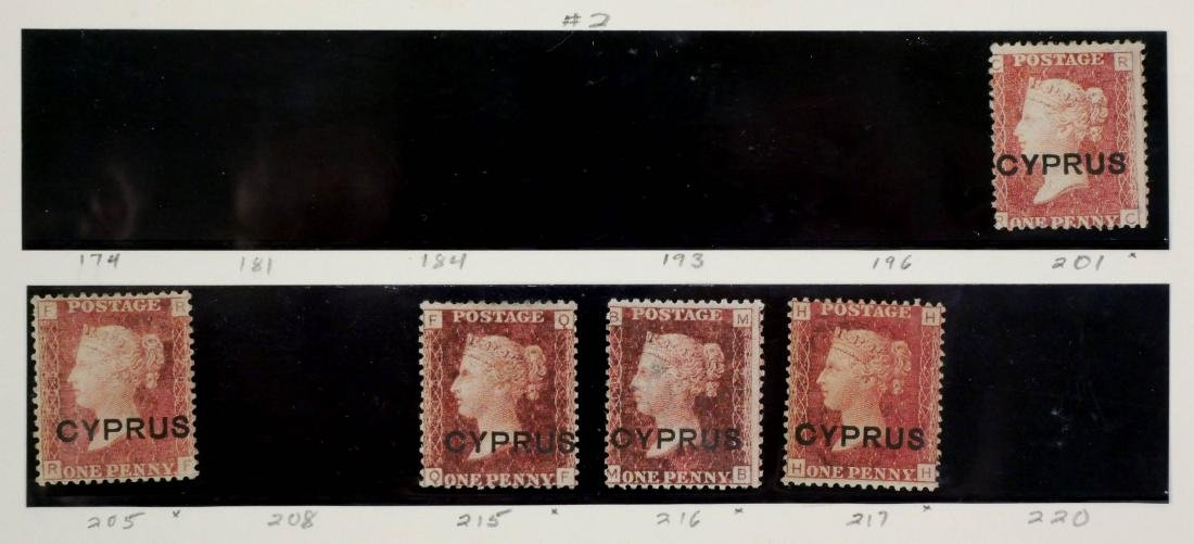CYPRUS, 1880, 1p red, various plates