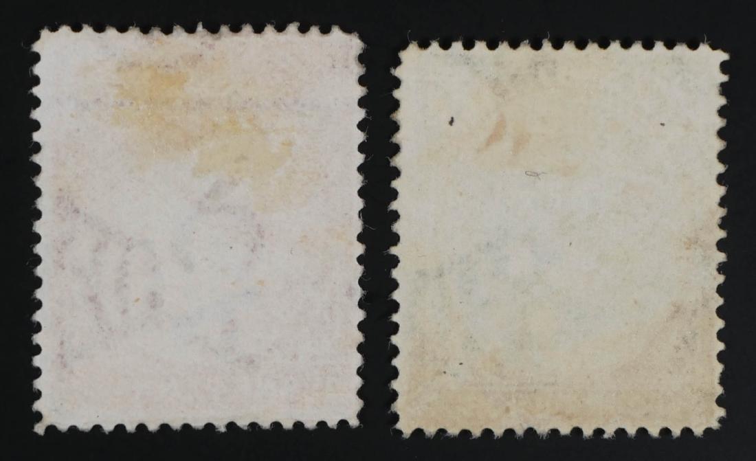 FALKLAND ISLANDS, 1886, #7 8 unused - 3
