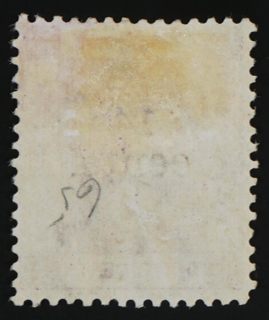 HONG KONG, 1891 14c on 30c violet #65 - 3