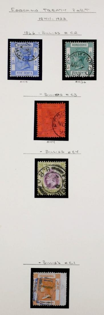 HONG KONG, 1866 Foochow Treaty Port, 5 stamps