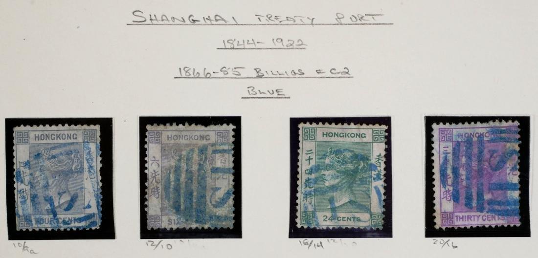 HONG KONG, 1866-85 Shanghai Treaty Port, 14 Stamps - 2