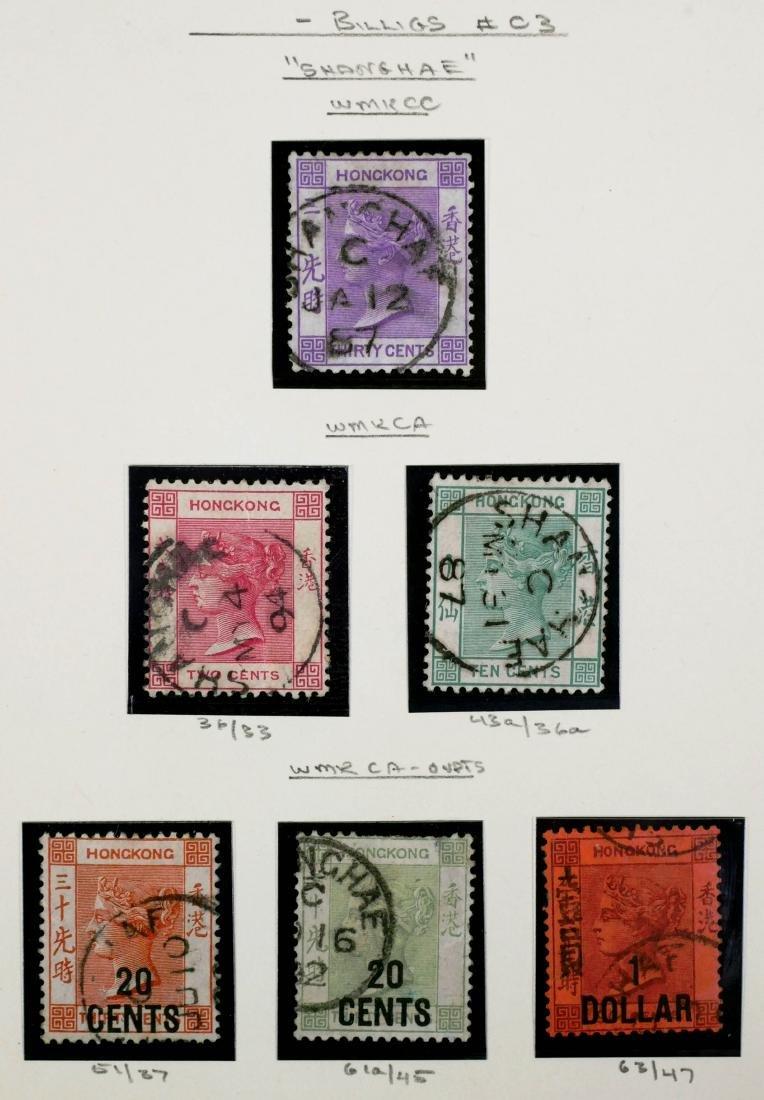 HONG KONG, 1866-85 Shanghai Treaty Port, 14 Stamps - 4
